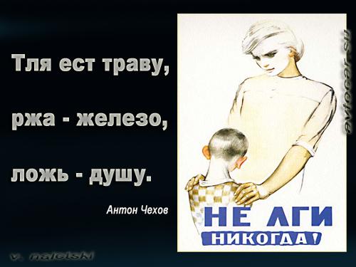 Поздравления с днем рождения цитаты великих людей